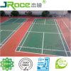Крытый материал поверхности суда Badminton