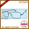 Simple Frame Optical Glasses (OP15027)