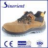 Zapatos de seguridad de cuero de Nubuck RS014b
