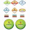 Auto-Adhesive giratório Sticker Label de Printing com Cmyk Design