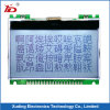 Monitor-Note LCD-Bildschirm der LCD-Panel LCD-Bildschirmanzeige-LCM Stn grauer negativer