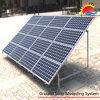 지상 태양 전지판 선반 알루미늄 부류 (SY0245)
