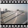 Collecteurs solaires de projet (EM-E02)