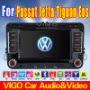 VW Passat JettaのTiguanulti洗浄のバスケットのためのMCar DVDプレイヤーGPS土曜日Nav