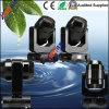 350W 17r Träger-Punkt-wasserdichtes bewegliches Hauptlicht mit 5 dem neuen Deisgn Prisma zu erstaunlichem Effekt 12