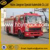 주문을 받아서 만들어진 Dongfeng 500 갤런 화재 전투 수송기
