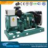 Wassergekühltes 100kw Volvo Diesel Generator Set