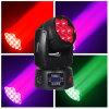 소형 효력 7*12W LED 급상승 이동하는 헤드 DJ 디스코 단계 점화