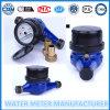 Multi Jet Dry Digital Water Meters 1/2 '' - 2 ''