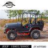 200cc CVT напрямик Go Kart для продажи Ce утвержденных