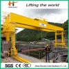 50ton Rail Mounted Trolley Traveling Gantry Crane