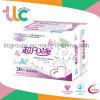 衛生学の女らしい使用の生理用ナプキン