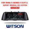 Witson BMW 인조 인간 7.1 BMW 5 시리즈 F10/F11 (2011-2012년) CIC를 위한 큰 스크린 차 DVD 1.025