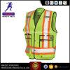 Высокая видимость куртка с светоотражательная лента