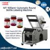 De halfautomatische Ronde Machine van de Etikettering van de Fles (MT-50)