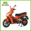 Motorino elettrico di carico 1200W del mozzo di distanza di tempo 55-50km della rotella elettrica del motore