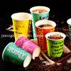 Tazas de café calientes dobles vendedoras calientes del papel de empapelar para la venta