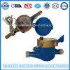 Mètre d'eau sec de rendement d'impulsion de pipe tubulaire