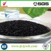 Уголь основал зернистый активированный уголь для очищения воздуха