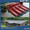 Belle mattonelle di tetto ondulate antiche galvanizzate del metallo