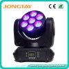 , 7pcs 12W 4in1 RGBW Osram LED de haz principal móvil Nuevo