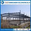 デザイン、製造およびインストールプレハブの鉄骨構造の研修会の/Warehouseの構築