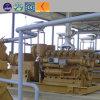 天燃ガスの発電所の電気の発電機500kw