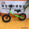 Sale Baby Balance Bicycle Without Pedals를 위한 싼 Children Balance Bike