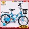 [بمإكس] فتى دراجة /Children لعب