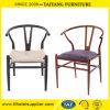 レストランのためのHotsale Yの椅子の金属の椅子