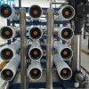 Planta industrial del RO de la ósmosis reversa