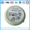 Petit compteur d'eau de mécanisme pour Multi Jet Compteur d'eau froide