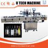 Sticker autocollant haute vitesse de l'étiquetage de la machine (MPC-DS)