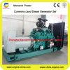 Cummins Silent Diesel Generator (250kw~900kw) 60Hz (kta38-DM nta855-DM kta19-DM)