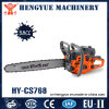 Sale caldo Highquality Gasoline Chain Saw con 58cc Displacement