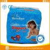 アフリカのための使い捨て可能で最もよい赤ん坊のおむつ