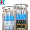 175L液体酸素シリンダー