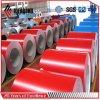 Катушка цены изготовления Китая алюминиевая для ACP