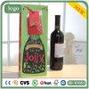 緑のワイン・ボトルパターン袋、ギフトの紙袋、ワイン袋