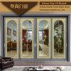 Алюминиевая дверь с изумительный стеклом цветка для украшения дома