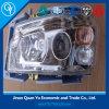 Sinotruck HOWOのトラックの部品(wg9719720011/wg9719720012)のヘッドライト