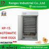 Certification CE Incubateur automatique de l'écloserie de haute efficacité (KP-15) de la machine