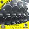 等しい減力剤の接合溶接ANSI B16.9炭素鋼の適切な管