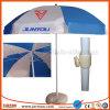 Venta al aire libre de encargo durable promocional del paraguas