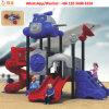 정원을%s 작은 Children의 Outdoor Play Structure