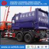 판매를 위한 HOWO/Dongfeng 6X4 10tons 20tons 훅 상승 쓰레기 트럭
