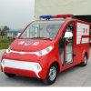 Con pilas 2 Seaters eléctrico de lucha contra incendios de camiones (Lt-S2. Xf)
