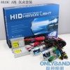 H13-3 HID Kit Real Manufacturer Wholesale AC 12V/35W HID Conversion Kit