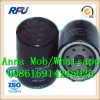 15601-33021 filtre à huile de qualité 15601-33021 pour Toyota