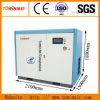 90kw 120HP Water Cooling Oil Free Screw Air Compressor